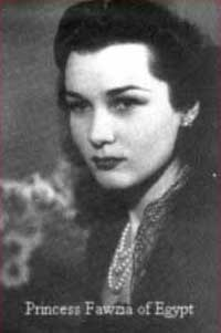 Princess Fawzia portrait