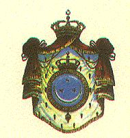 Egyptian royal coat of arms