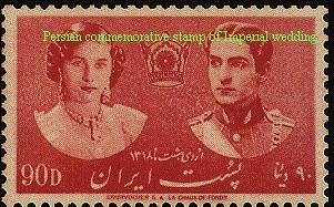 commemorative stamp