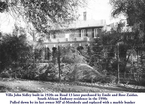 Sidley Manor on Road 13