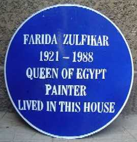 Queen Farida Plaque