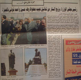 ahram clipping