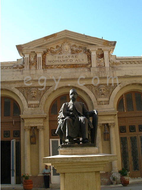 statue of Nubar Pasha in Alexandria